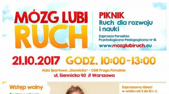 """Nowa edycja pikniku """"Mózg lubi ruch"""""""